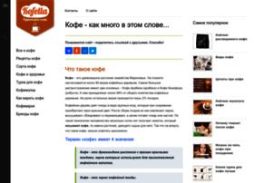 Kofella.net thumbnail