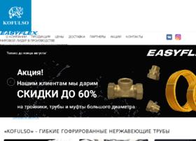Kofulso-olton.ru thumbnail