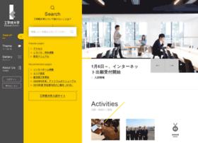 Kogakuin.ac.jp thumbnail