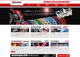 Koh-ken.jp thumbnail