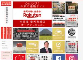 Kohnan.co.jp thumbnail