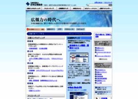 Koho.or.jp thumbnail
