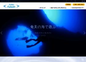 Kohollo.jp thumbnail