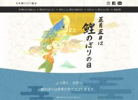 Koinobori-nippon.jp thumbnail