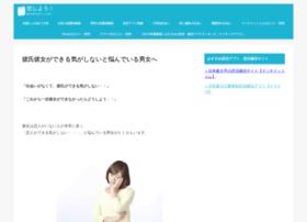 Koishiyou.net thumbnail