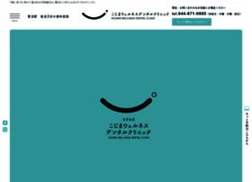 Kojima-418.jp thumbnail