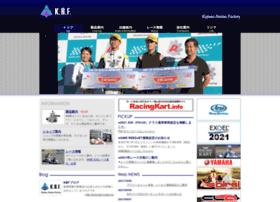 Kojima-bf.co.jp thumbnail
