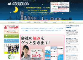 Kojima-p.net thumbnail