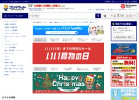Kojima.net thumbnail