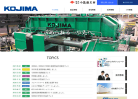 Kojimatekko.co.jp thumbnail