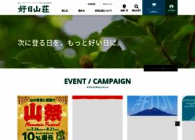 Kojitusanso.jp thumbnail