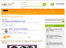 Kokay.ru thumbnail