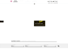 Koki123.jp thumbnail