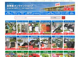 Kokkaen-ec.jp thumbnail