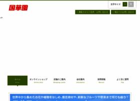 Kokkaen.co.jp thumbnail