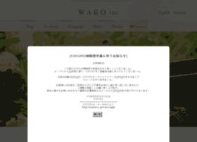 Kokoro-co.jp thumbnail