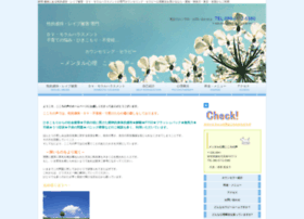 Kokoro-no-koe.com thumbnail