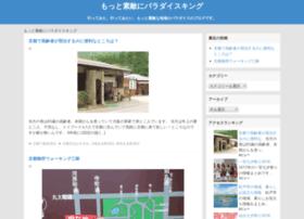 Kokoroaru.net thumbnail
