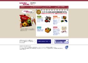 Kokorobiyori.net thumbnail