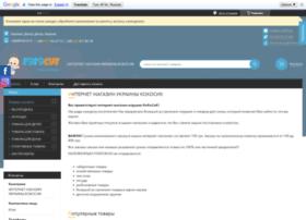 Kokosik.com.ua thumbnail