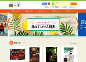 Kokudosha.co.jp thumbnail