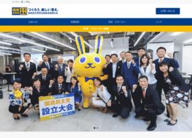 Kokumin-saitama.org thumbnail