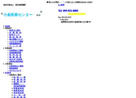 Kokura-hp.jp thumbnail