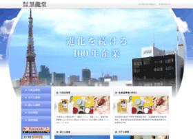 Kokuryudo.co.jp thumbnail