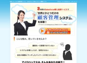 Kokyakukanri.info thumbnail