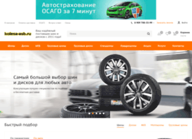 Kolesa-asb.ru thumbnail