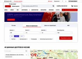 Koleso.ru thumbnail