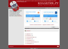Kollegia.ru thumbnail