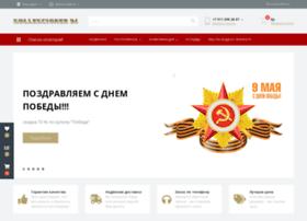 Kollekcioner24.ru thumbnail