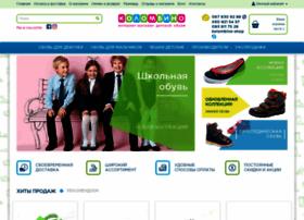 Kolombino.com.ua thumbnail