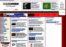 Kolomyya.org thumbnail