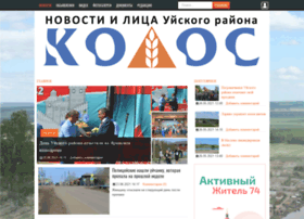 Kolos-74.ru thumbnail