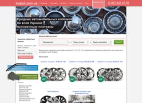 Kolpak.com.ua thumbnail