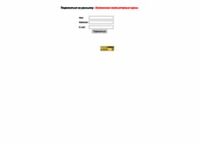 Kolpinkurs.ru thumbnail
