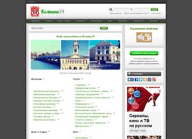 Kolpino24.ru thumbnail