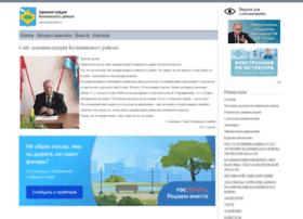 Kolpna-adm.ru thumbnail