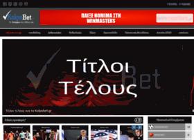 Kolpobet.gr thumbnail