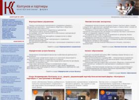 Koltunov-nn.ru thumbnail