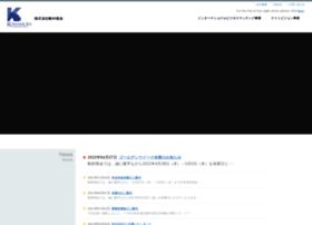 Komamura.co.jp thumbnail