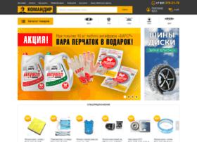 Komandir-nn.ru thumbnail