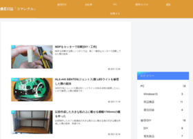 Komaretel.net thumbnail
