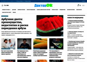 Komarovskiy.net thumbnail