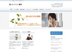 Komatta-pc.jp thumbnail