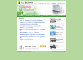 Komazawa-hp.jp thumbnail