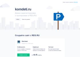 Komdeti.ru thumbnail