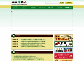 Komenet.jp thumbnail